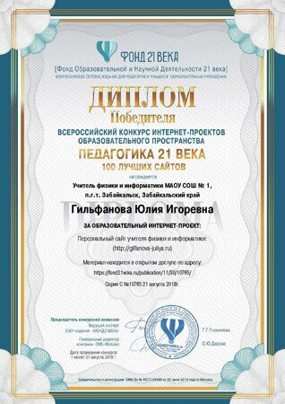 contest_diploma_10765